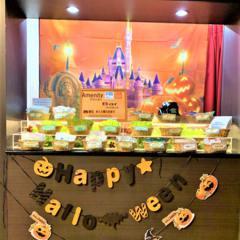 地域のお子様大歓迎!ハロウィンイベントの紹介★合言葉でお菓子をゲットしよう!